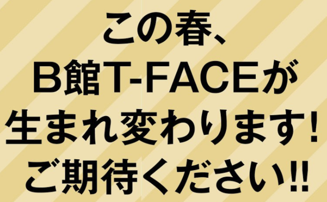 T-FACE